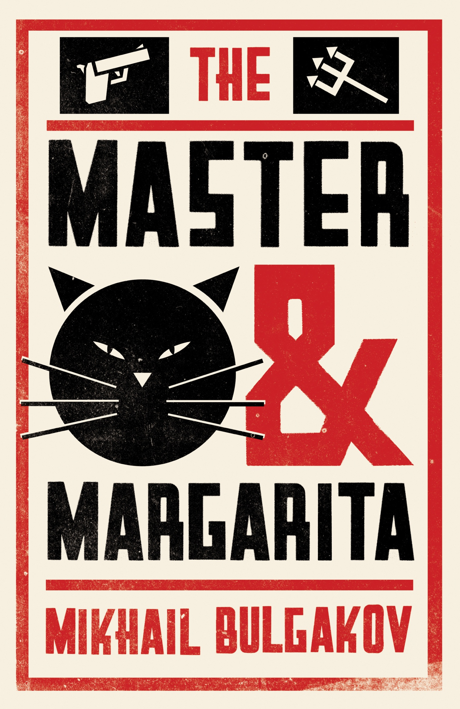 The Master and Margarita ( 1967 ) 1