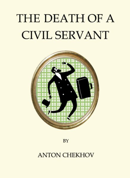 the-death-of-a-civil-servant
